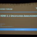 HDMI: Alles neu macht 2.1