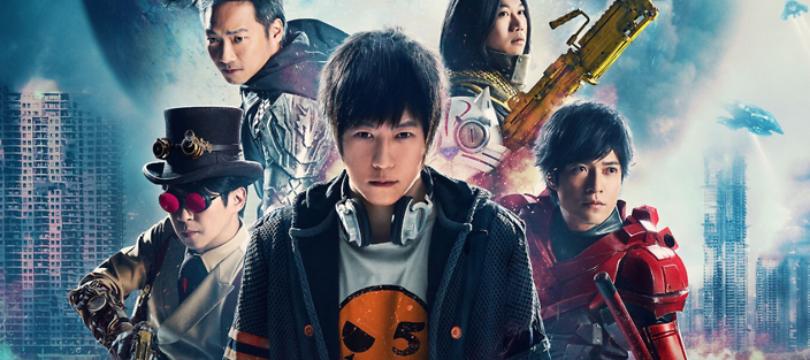 Netflix zeigt taiwanischen Konzertfilm mit Atmos-Ton