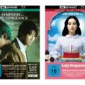 """""""Vengeance""""-Trilogie: Fehlende Teile auf 4K-Blu-ray mit Dolby Vision und HDR10+ (3. Update)"""